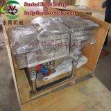 Сетка специального удобрения двойного слоя конструкции квадратная вибрируя (Dzsf515-2)
