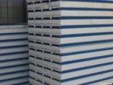Легкий вес EPS Сэндвич панели, стальной лист, изолированный панели