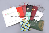 Customized Wholesale Paper Bag / Gift Paper Bag / Shopping Paper Bag / Kraft Paper Bag