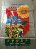 Saco de tecido transparente para farinha de arroz/embalagem