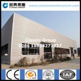 가벼운 강철 금속 공장 또는 작업장