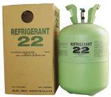 R22冷却剤のガス