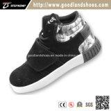 Qualité et chaussures de vente chaudes de patin 16021-2