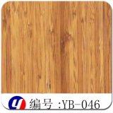 Film moussu de transfert de l'eau de chêne de configuration en bois large de Yingcai 1m