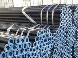 Tubo d'acciaio senza giunte del acciaio al carbonio di api 5L