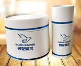 Contenitori personalizzati poco costosi di cilindro