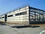 汎用産業軽い鉄骨構造フレームワーク建物(KXD-SSB14)