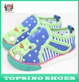 De Schoenen van de baby (ks-0619-6)