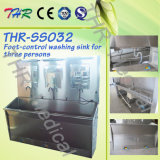 Acero inoxidable Scrub Sink (THR-SS032)