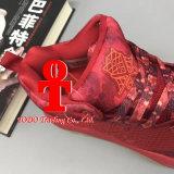 2017ep de Loopschoenen van het Basketbal van de reeks