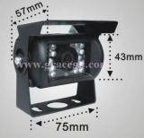 防水背面図の手段IRの保安用カメラ