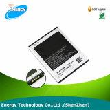 Batería del teléfono móvil de Samsung Galaxy S2 Sii I9100 1650mAh