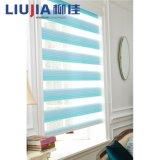 Zebra-Fenster-Farbtöne/Zebra-blinde Rollen-Vorhänge/Zebra-Vorhänge