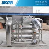 Sistema industrial do tratamento da água do RO