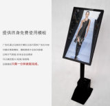 50-дюймовый магазинов Магазин рекламы плеер, Digital Signage цифрового видео плеер ЖК-дисплей