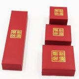 Caixa de jóias de veludo plástico ecológico com impressão dourada (J37-E2)
