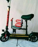 Scooter électrique pliable E-Bike Smartek Hot Sale avec Scooter électrique intelligent à LED Light S-005-3