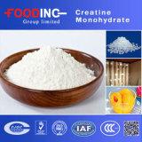 GMP zugelassene Kreatin-Monohydrat-Puder-Grossisten