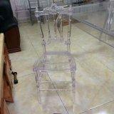 販売のための高品質の樹脂のゆとりのChiavariの結婚式の椅子
