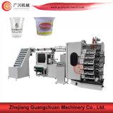 Máquina de impresión en offset Full-Automatic de la taza Gchp-6180