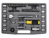 99 PCS Berufsreparatur-Hilfsmittel-Set (FY1099B2)