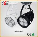 Vía LED LED COB vía Lámpara LED de alta calidad de la luz de la vía de la luz de foco LED PAR30