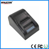La alta calidad el Mejor Precio simple y conveniente, el recibo de venta caliente POS Impresora portátil de 58mm, MJ5890