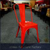쌓을수 있는 광동 제조 다방 Marais 금속 Tolxi 의자