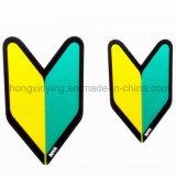 Настраиваемые магнитных присосы для автомобиля, магнитные наклейки с логотипом автомобиля