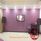 Китайская панель потолка панели стены акустической панели акустической пены полиуретана студии надувательства изготовления