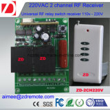 2channel 1000m RFのリモート・コントロールスイッチ220V/12V/24V