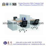 Самомоднейшая рабочая станция меламина разделяет офисную мебель Китая (WS-06B)