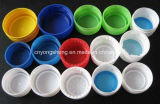 昇進のプラスチック注入のミネラル帽子型(YS835)