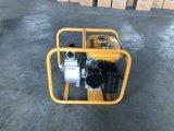 Robin kérosène Ensemble de pompe à eau 3 pouce Ptg310