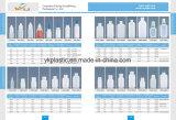 Цена пластичной бутылки микстуры вереска дешевое