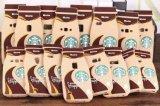 Cas de téléphone mobile de café de Starbucks pour Samsung J5 J7 A5 A7
