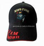 Мода бейсбола Red Hat с Emb на передней панели и солнцезащитный козырек и боковые панели (LY043)