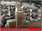 연한 회청색 접착성 포장 필름 인공위성 인쇄 기계
