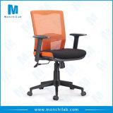 ヘッドレストの横たわる完全な網のオフィスの椅子が付いている方法オフィスの椅子