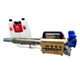 Sac à dos de la machine de brouillard de puissance thermique pour la vente du pulvérisateur