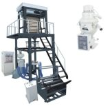 HDPE LDPE de Blazende Machine Van uitstekende kwaliteit van de Film (sj-a50-65)