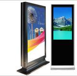 55inch 두 배 옆 옥외 LCD 접촉 간이 건축물