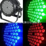 LED 램프 RGB 3wx54PCS는 당 디스코 훈장을%s Parlight를 방수 처리한다