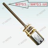 12V 높은 토크 자물쇠 액추에이터를 위한 낮은 rpm DC 기어 모터