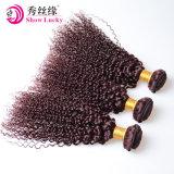Remyのバージンの人間の毛髪のWeft毛の織り方は赤いモンゴルのねじれた巻き毛を束ねる