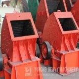 Precio del equipo de la trituradora de martillo de la máquina de la trituradora del rock duro