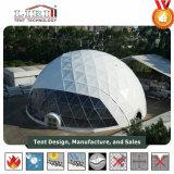 投射の測地線ドームに使用する半分球のテント