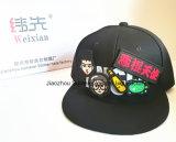 O projeto feito sob encomenda do logotipo, pedido feito sob encomenda ostenta o chapéu relativo à promoção