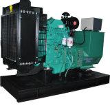 Groupe électrogène Diesel avec moteur Cummins