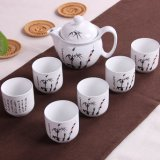 Hermoso juego de té de porcelana de personalizar los regalos juego de té tetera de cerámica